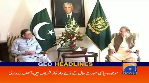 Geo Headlines - 12 PM 23-November-2017