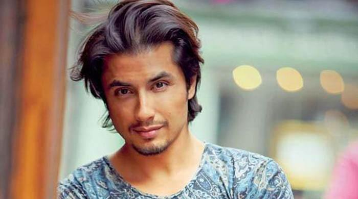 Ali Zafar's advice on how to start your day