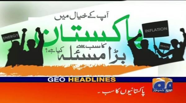 Geo Headlines - 08 PM 23-November-2017