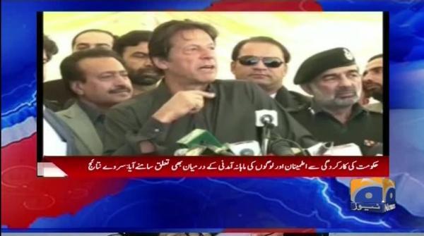 Imran khan aur Shahbaz sharif karkardagi mai number one .........Survey. Report. Report Card
