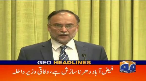 Geo Headlines - 10 PM 23-November-2017