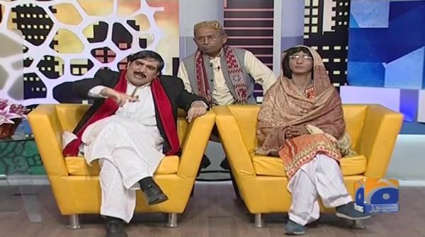 Khabarnaak - 23-November-2017
