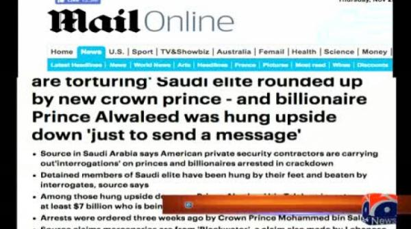 Blackwater torturing Saudi detained princes on orders of Prince Mohammed bin Salman, claims British newspaper