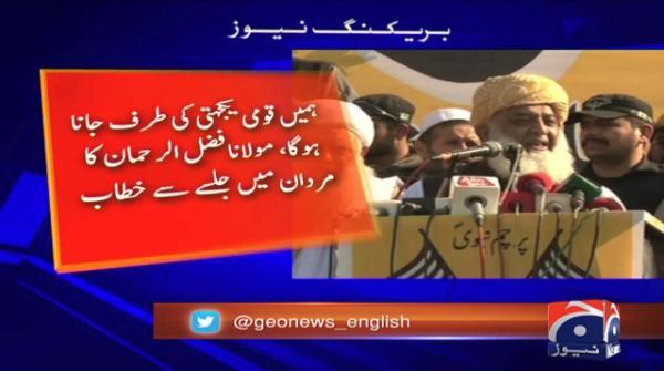 International powers want to destabilise the country: Fazal-ur-Rehman