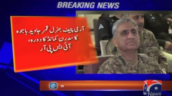 COAS visits Southern Command, discusses Khush Hal Balochistan initiative