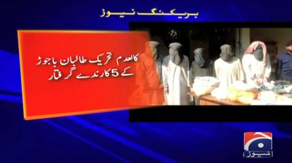 Police foil major terror bid in Charsadda