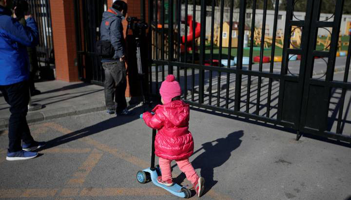 Beijing police probe nursery over abuse allegations