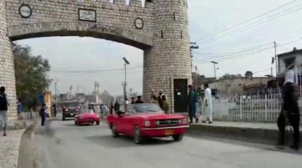 Vintage car rally kicks off near Torkham border