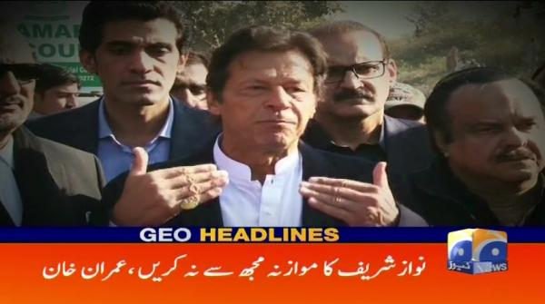 Geo Headlines - 04 PM 24-November-2017