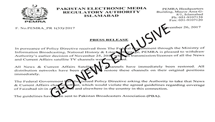 PEMRA notification ordering the restoration of news channels across the country