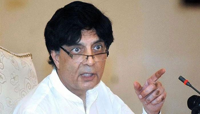 Chaudhry Nisar Ali lashed out at Ahsan Iqbal