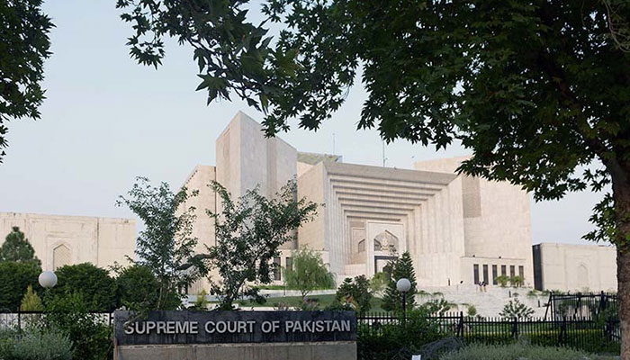 Supreme Court seeks complete record of Hudaibiya Paper Mills case