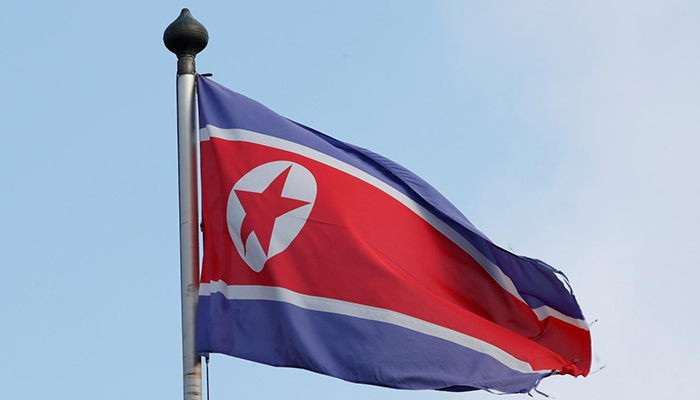 Korea's Top Nuke Negotiator to Visit US