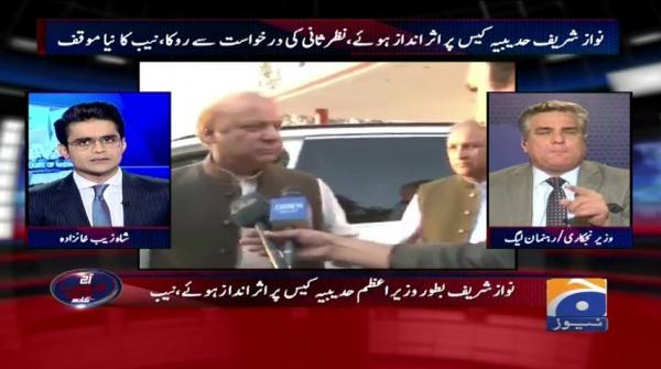 Aaj Shahzeb Khanzada Kay Sath - 29 November 2017