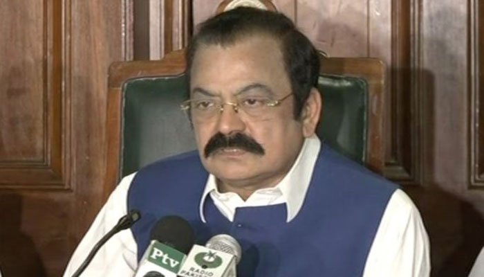 PTI submits resolution in PA for Rana Sanaullah's resignation