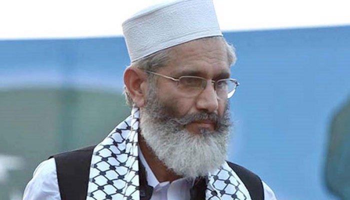 JI announces countrywide protests over Trump's Jerusalem decision