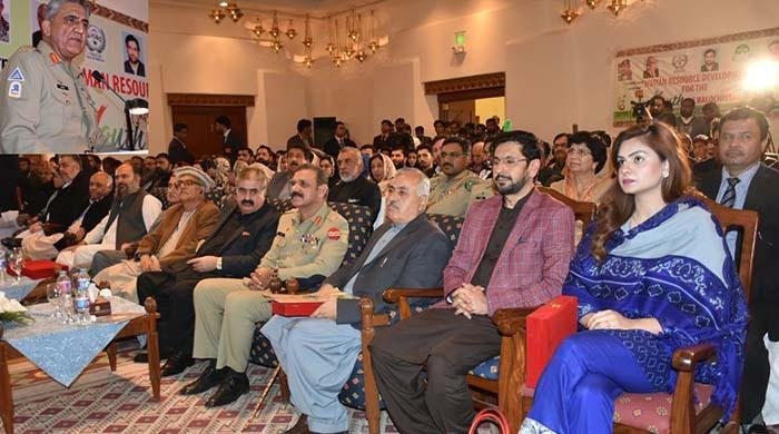 Country's future bright, youth capable: COAS