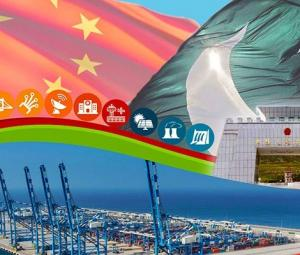 QUIZ: Test your knowledge of CPEC
