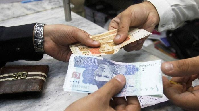 Weaker rupee will bolster 'higher growth trajectory' after apparent devaluation: SBP