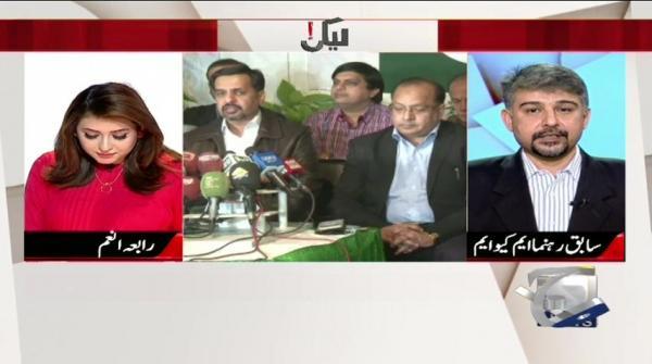 MQM kay ek aur rukan Saleem Shahzad ka ek aur Naee Party bananay ka elaan. Lekin
