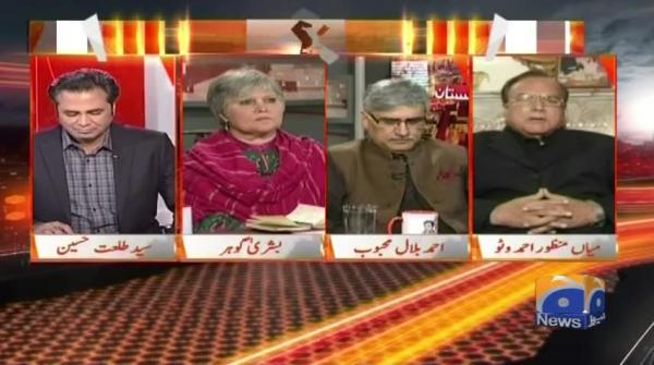 PMLN, PPP aur PTI kin kay qadmon mai wajha kya hai? Naya Pakistan