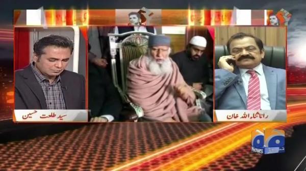 Shahbaz Sharif sahab kyun Rana Sanaullah kay istifay per baat nahi kartay? Naya Pakistan