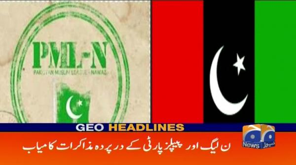 Geo Headlines - 10 PM 10-December-2017