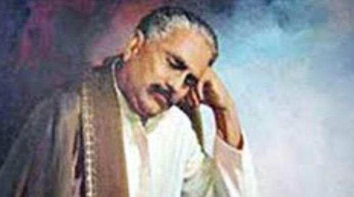 Allama Iqbal not reciting poem in viral audio clip, clarifies grandson