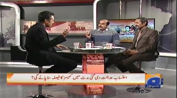Sharif Khaandaan kay khilaaf references mein ab tak kiya hoa?