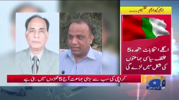 Karachi ki Sab sey Badi Jamaat 5 Tukron ka Shikaar