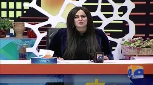 Siyasat ke seenay me dil nahin lambi zuban hoti hai - Khabaranak
