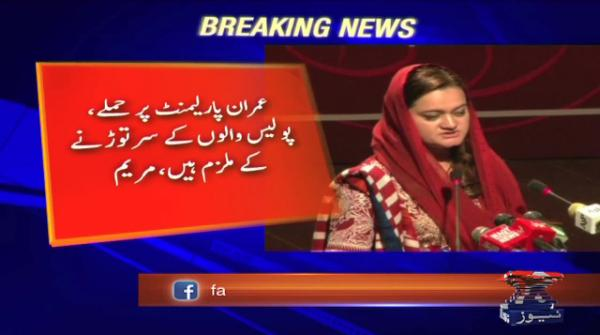 How will Imran answer courts, he couldn't even answer Gulalai: Aurangzeb