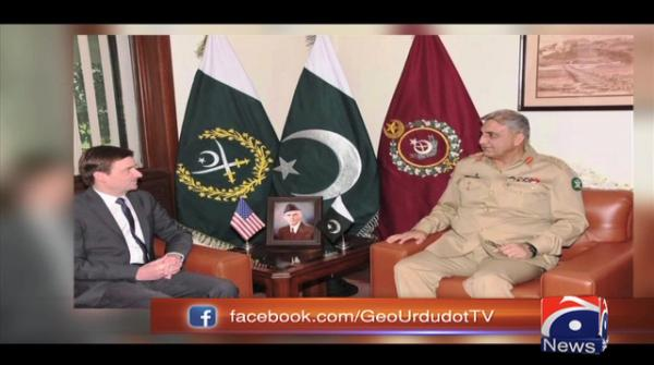US Ambassador, COAS discuss regional security, mutual interest affairs