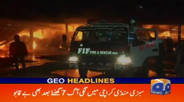 Geo Headlines - 11 PM 11-December-2017