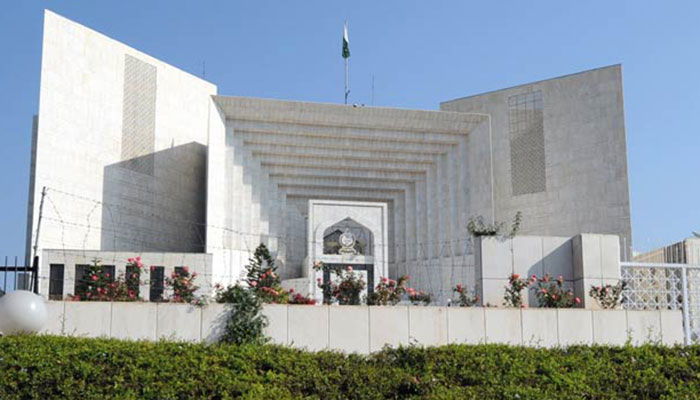 SC asks NAB to pinpoint corruption committed in Hudaibya case