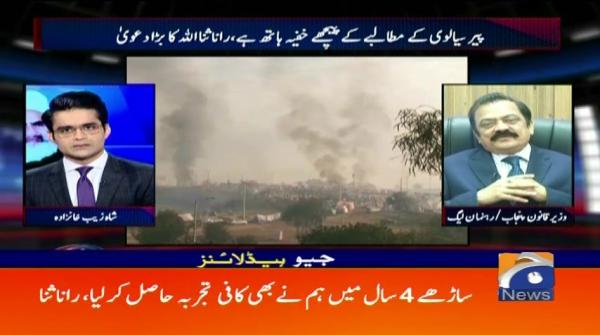 Geo Headlines - 10 AM 12-December-2017