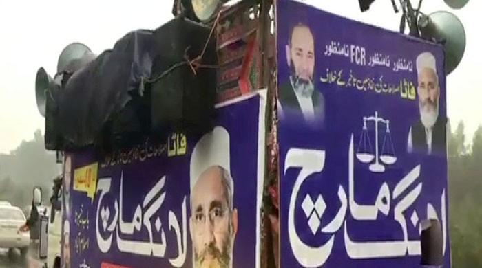 FATA's merger with KP: JI 'long march' reaches Islamabad's China Chowk