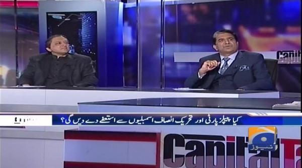 Naee Halka bandiyon per PML-N aur PPP mein muamla kyun tey na paya.