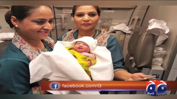 Baby girl born mid-air on PIA flight