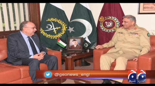 Pakistan views Palestine issue at par with Kashmir issue: COAS