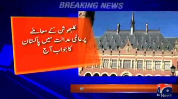 Kulbhushan Jadhav case: Pakistan to submit its reply to ICJ today