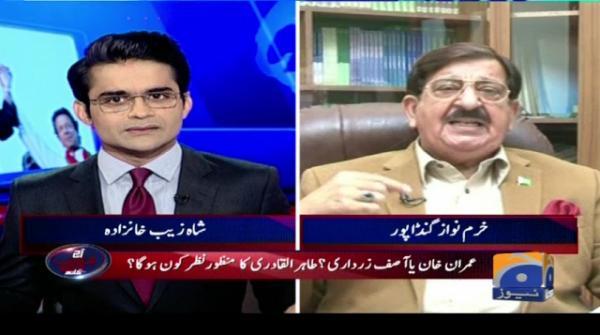 PTI aur PPP Tahir ul Qadri kay ham awaz.