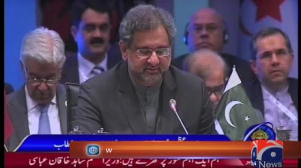 If UNSC cannot solve Jerusalem issue, matter should be taken to UN General Assembly: PM Abbasi