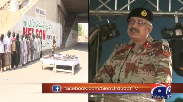 Anti-state entities will not be tolerated: DG Rangers Sindh