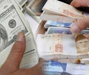 Devaluation weakens rupee to record low