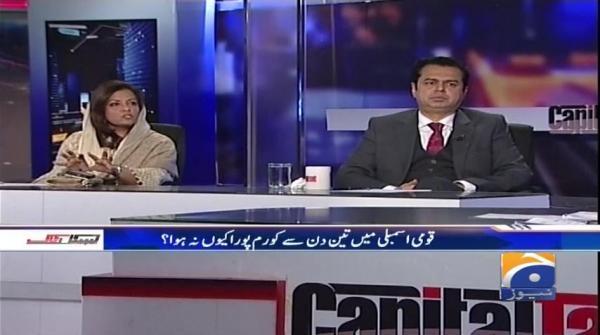 Qaumi Assembly aur Senate kay ijlason per rozana karroron rupay ka kharcha kyun?