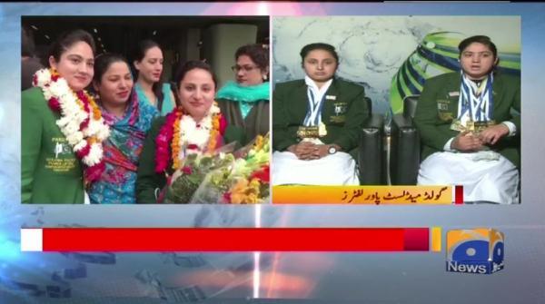 Geo Pakistan - 14 December 2017