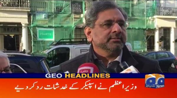 Geo Headlines - 07 PM 14-December-2017