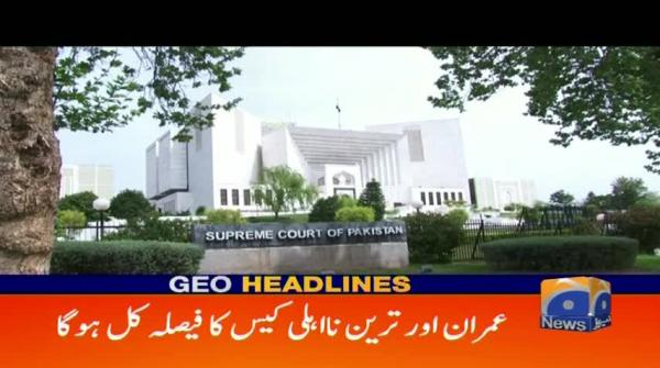 Geo Headlines - 11 PM 14-December-2017