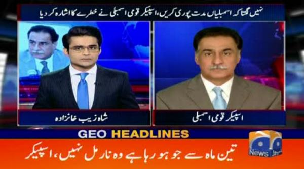 Geo Headlines - 12 AM 14-December-2017